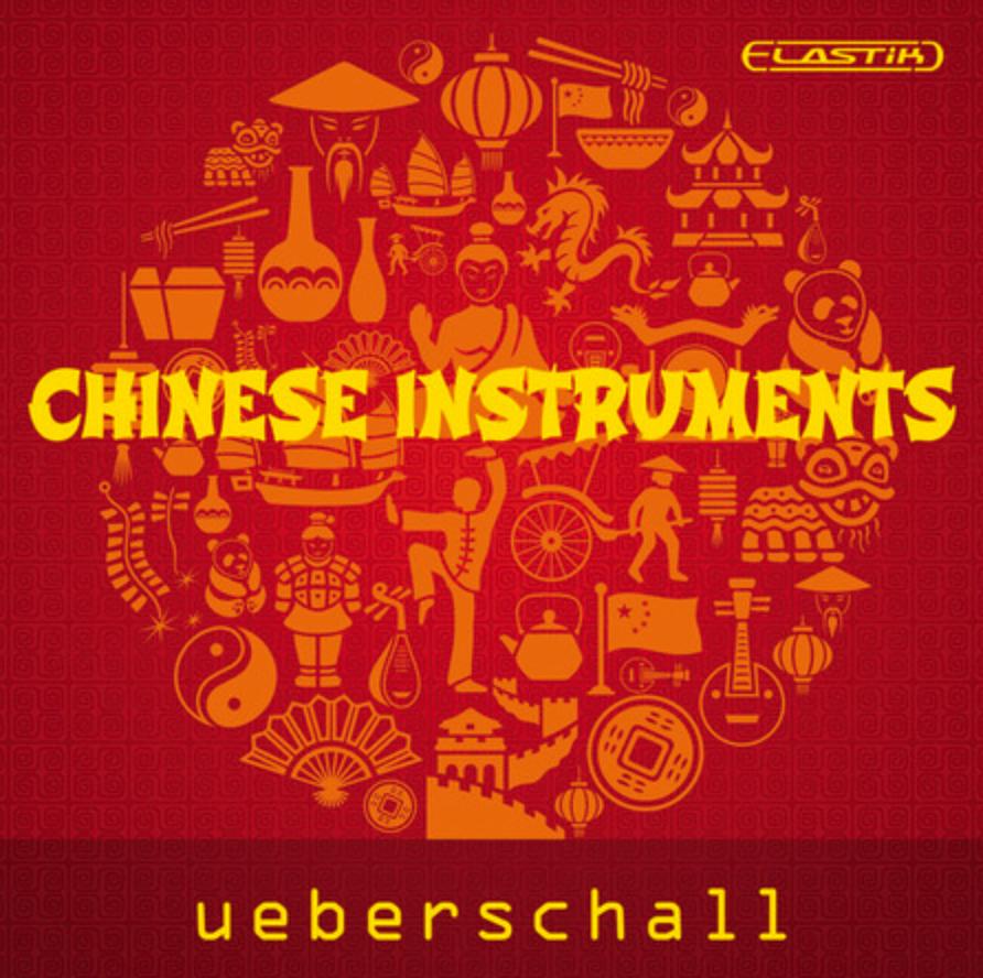 Chinese Instruments von Ueberschall.png